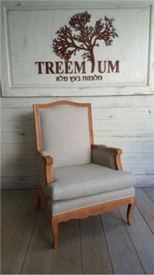 כורסא מעץ מלא - Treemium - חלומות בעץ מלא