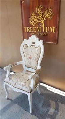 כיסא מפואר מעץ מלא - Treemium - חלומות בעץ מלא