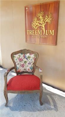 כורסא בגימור רוסטיק - Treemium - חלומות בעץ מלא