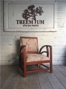 כורסא ידיות מעוגלות - Treemium - חלומות בעץ מלא