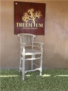 כיסא בר ידיות עץ - Treemium - חלומות בעץ מלא