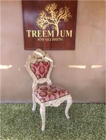 כיסא פינת אוכל - Treemium - חלומות בעץ מלא