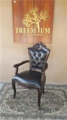 כיסא ידיות  עץ מלא - Treemium - חלומות בעץ מלא