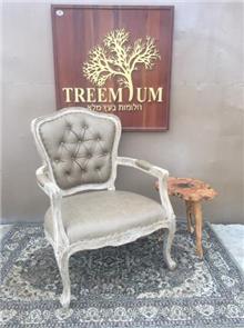 כורסא גימור עץ רוסטיק - Treemium - חלומות בעץ מלא