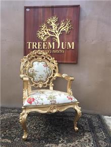 כורסא מפוארת - Treemium - חלומות בעץ מלא