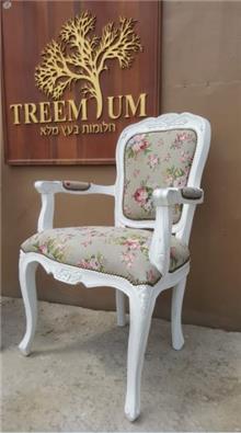 כיסא ידיות מעץ מלא - Treemium - חלומות בעץ מלא