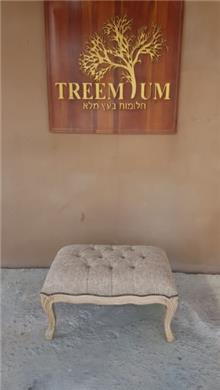 הדום מבנה עץ מלא  - Treemium - חלומות בעץ מלא