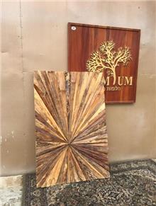 תמונת קיר מעוצבת - Treemium - חלומות בעץ מלא