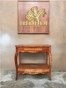 קונסולה - Treemium - חלומות בעץ מלא