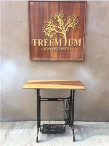 קונסולה רגל מכונת תפירה - Treemium - חלומות בעץ מלא