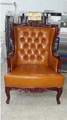 כורסא מפוארת עץ מהגוני - Treemium - חלומות בעץ מלא