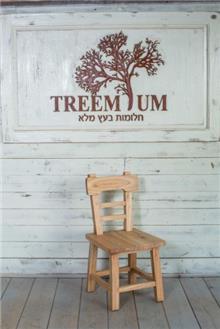 כיסא כפרי - Treemium - חלומות בעץ מלא