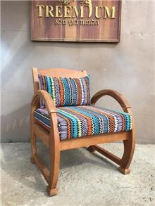 כורסא עץ מלא ידית מעוגלת - Treemium - חלומות בעץ מלא